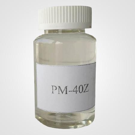 PM-40Z造纸涂布分散剂