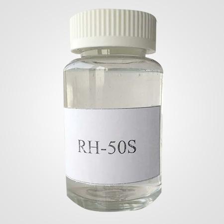 RH-50S无磷助洗剂
