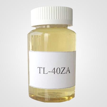 TL-40ZA水性铵盐分散剂