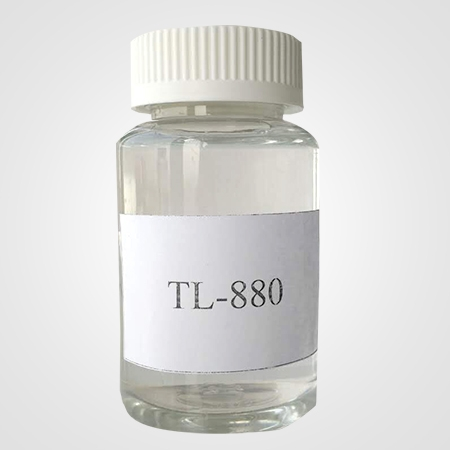TL-880 水性涂料分散剂